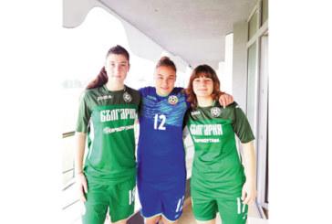 """""""Спортика"""" праща две футболни националки в Северна Ирландия"""