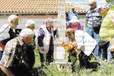 Кюстендилци стигнаха до босилеградското село Долна Любата, за да почетат паметта на убит учител