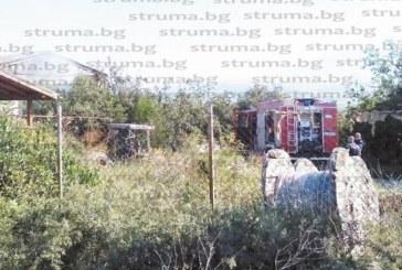Пожар нанесе щети в базата на бизнесмена Й. Димитров-Кенеди в Бучино