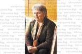 МРЪСНА ПРЕДИЗБОРНА АТАКА! Подхвърлиха писмо в черен плик в дома на кметица със заплаха: Не смей да се кандидатираш отново… ще ти се случат лоши неща!