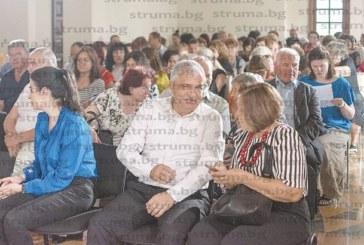 Изпълнители от световна величина омаяха любителите на камерната симфонична музика на фестивала в Гоце Делчев