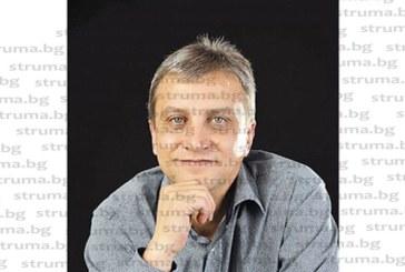 """Зам. кметът на Петрич И. Стоянов се събуди """"милионер"""": Международната лотария """"Евромилиони"""" го """"избрала"""" за джакпота с Е 650 000"""