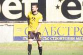"""""""Миньор"""" счупи рекорд с 14 гола срещу нискоразряден съперник"""