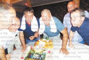 Съучениците от набор 69 от Бобошево празнуваха заедно 50-г. юбилей