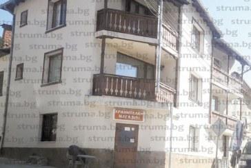 Собственици на къща за гости в разложкото село Баня спипани да ползват незаконно минерална вода