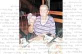 Баба Роза Терзийска от Плоски събра фамилията за 84-ия си рожден ден