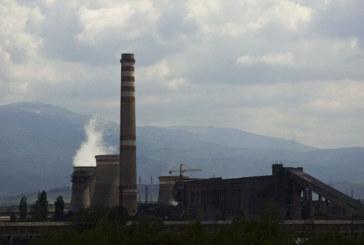 """Перничани изригнаха срещу инвестиционното предложение на """"Топлофикация"""": Против сме ТЕЦ-ът да ни трови въздуха, като гори боклука на Европа"""