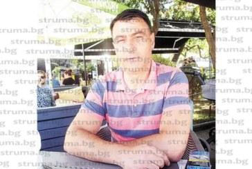 Втори кмет на ГЕРБ напусна партията, недоволен от благоевградското ръководство