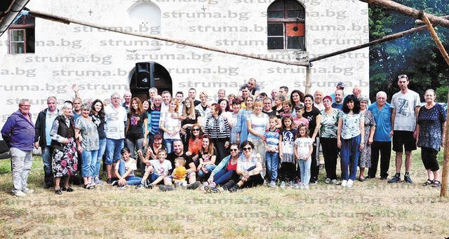 Над 100 потомци на рода Роячки от цяла България и Северна Македония се събраха на курбан в Горно Лешко