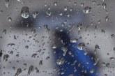 Днес: Облачно и дъждовно