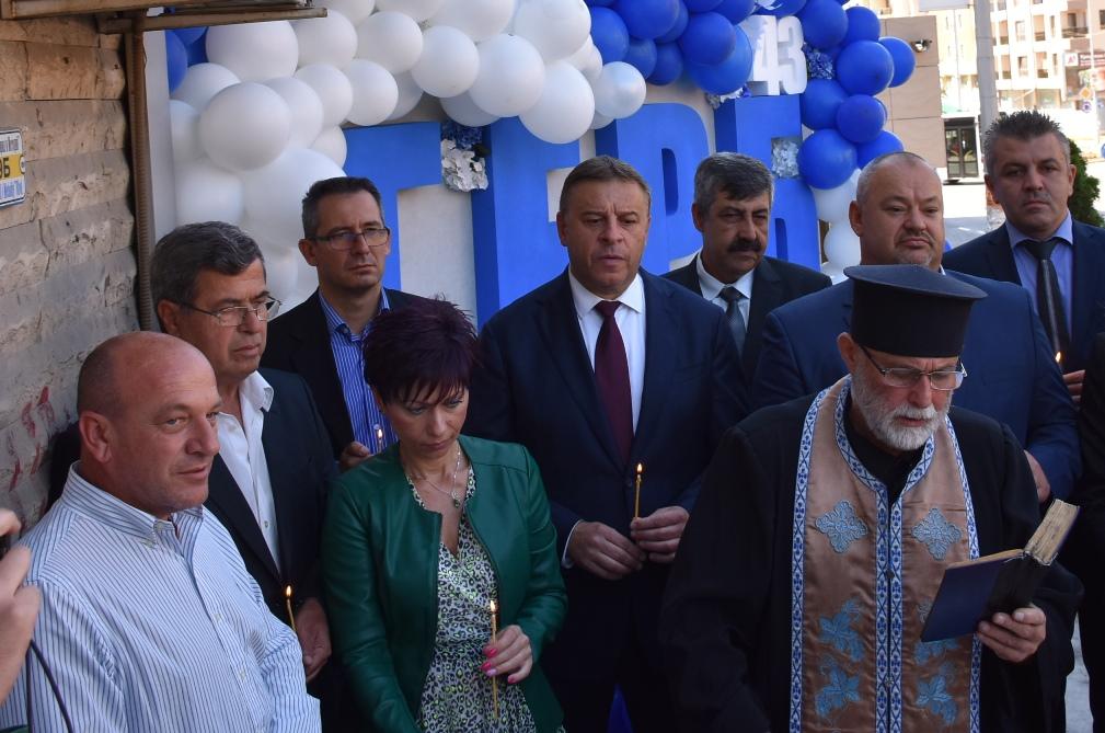 Кандидат-кметът на община Благоевград д-р Камбитов откри тържествено предизборния си щаб