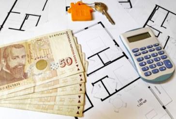 Министерство на финансите обяви важни данъчни промени за 2020 г.