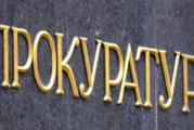 Лекари от Гоце Делчев на прицел на прокуратурата за смърт на 16-г. момиче