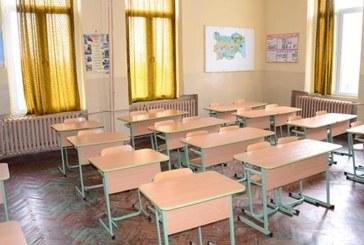 Всички училища в Община Сандански са готови за първия учебен ден