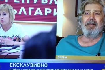 Стефан Данаилов: Малко ме е страх от инициативния комитет на Мая Манолова