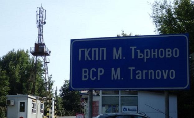 Стотици българи блокирани на границата край Малко Търново