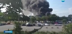 """Спецсъдът гледа делото за атентата на летище """"Сарафово"""