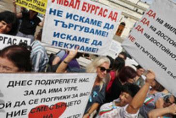 Медицински сестри и фелдшери отново на протест пред парламента