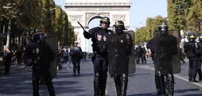 Над 150 ареста при демонстрации в Париж