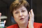 Гласуват кандидатурата на Кристалина Георгиева за шеф на МВФ