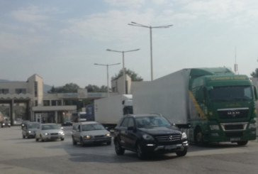 """Засилен трафик към Гърция през ГКПП """"Кулата"""""""