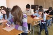 МОН с важно решение за учениците, които влачат изпити