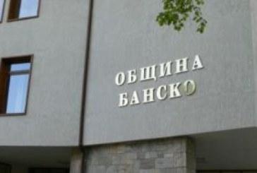 Съветниците в Банско искат извънредно заседание за избор на нов временно изпълняващ длъжността кмет