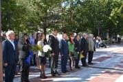 Кметът Камбитов и благоевградската общественост почетоха 111 години от обявяването на Независимостта на България