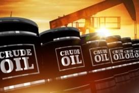 Цената на петрола тръгна надолу