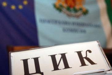 ЦИК отказа да изгони кръшкачка от ОИК – Белица, пропуснала без причини 10 заседания