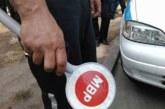 Нерегистрирани автомобили засякоха по пътищата в Югозапада