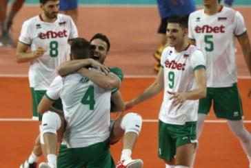 България е на осминафинал на Европейското по волейбол