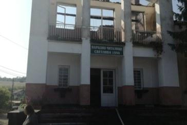 80000 лева нужни за възстановяване на изгоряло селско читалище в Кюстендилско,  досега от дарения събрани 1400 лв.