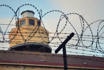 Освободиха от длъжност  шефа на Софийския затвор