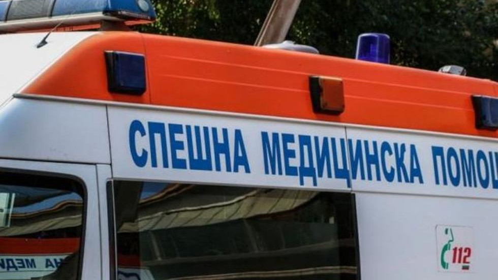 Инцидент в двора на детска градина! Катерушка  падна върху 4-г. дете