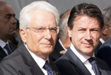 Новото италианско правителство полага клетва в четвъртък