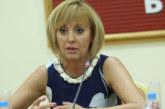 Мая Манолова хвърли оставка