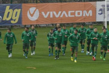България и Англия в оспорвана надпревара за европейското първенство