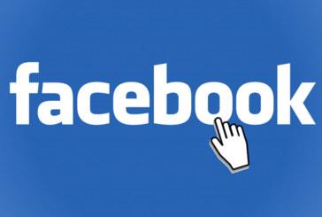 В САЩ започва разследване срещу Facebook