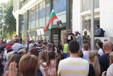 Родители на протест срещу промени в Закона за децата