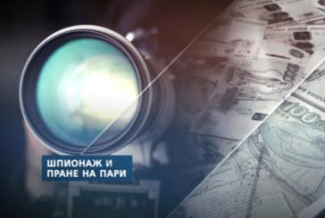 Тайни чатове на Иванчева разкриват заговор