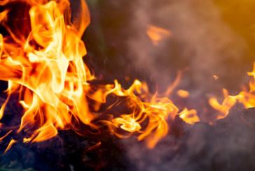 "Пожар пламна край столичния квартал ""Горубляне"""
