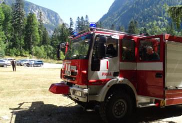 Пожарът край Сухото езеро в Рила е локализиран