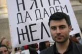 Интерпол вече не издирва Желяз Андреев