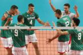 България отпадна от Евроволей 2019