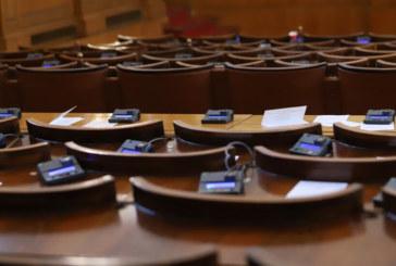 Депутатите излизат във ваканция за местния вот от 16 октомври