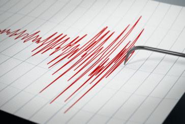 Силно земетресение удари  Чили