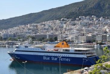 Без фериботи на няколко пристанища в Гърция