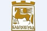 НАПЛИВ ЗА ВЛАСТТА! 7 кандидати за кмет на Благоевград, още 3-ма се колебаят…