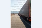Тираджии: Опашката на ГКПП – Кулата е над 10 км